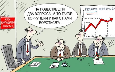 План борьбы с коррупцией утвердил глава администрации Екатеринбурга