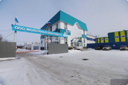 Евгений Куйвашев дал старт производству кваса в Кушве