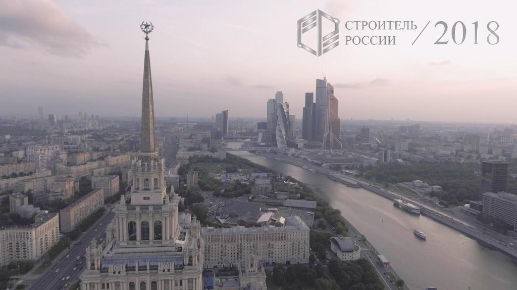 «Строитель России» будет незаменимым подспорьем встроительном бизнесе кировчан
