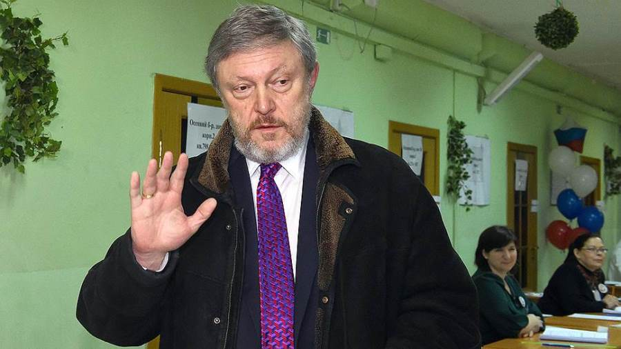 Выборы президента России — 2018. Голосуют кандидаты в президенты