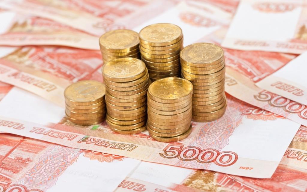 Бюджет Свердловской области вырос нашесть млрд.