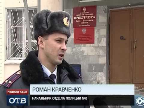 Владимир Всемогущий. Свердловская версия