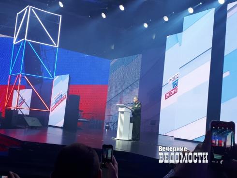 Сергей Шойгу рассказал о главном принципе в своей работе