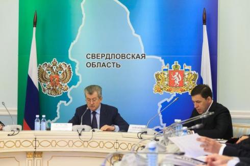 Евгений Куйвашев и Сергей Вахруков провели совместное антитеррористическое совещание