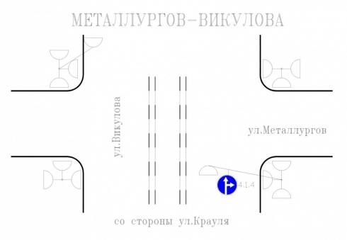ГИБДД запретила левые повороты на двух улицах Екатеринбурга