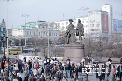 «Единой России» объявили войну