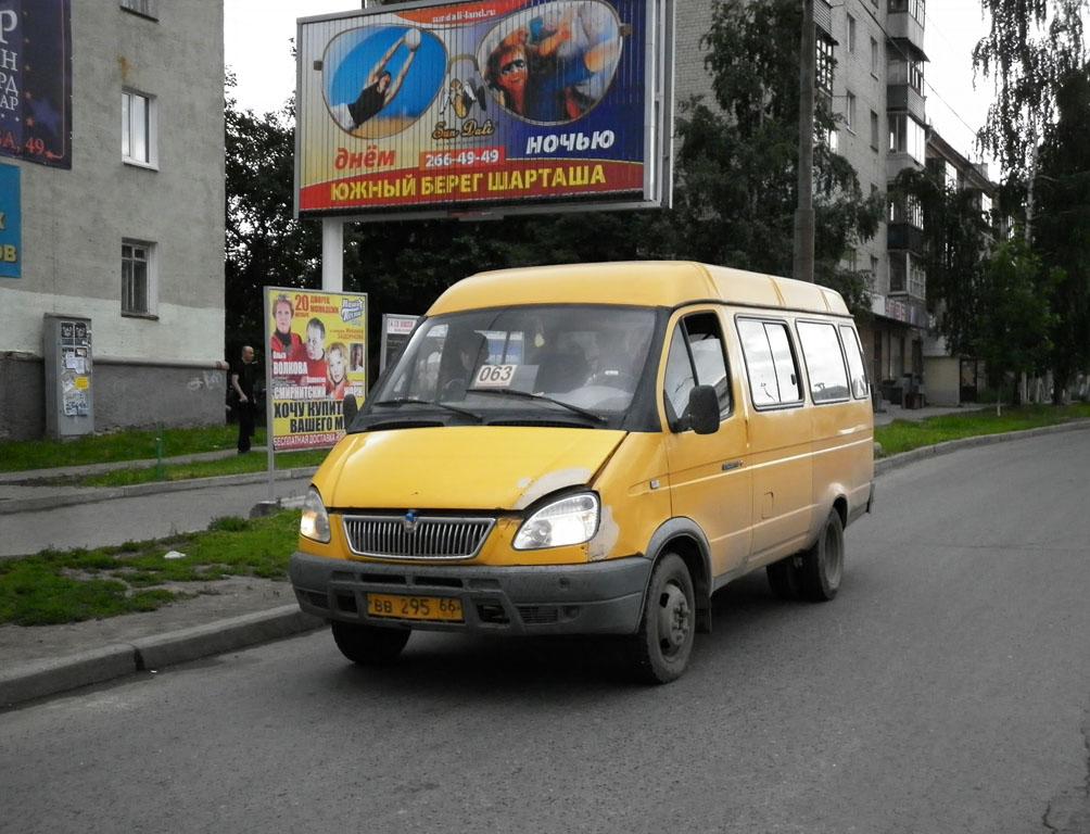 Для удобства челябинцев вРодительский день усилят работу публичного транспорта