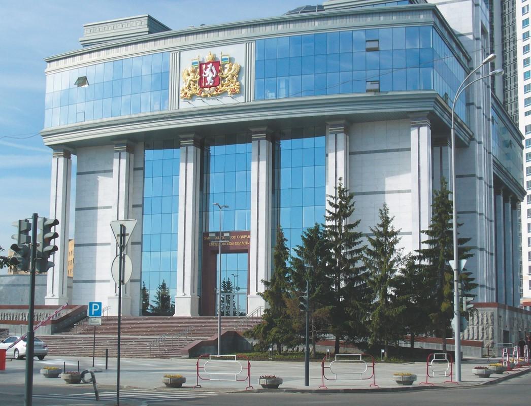 Региональное отделение «Справедливой России» определилось сдепутатом вЗакСо