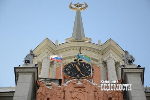 Возрастной ценз для главы города Екатеринбурга снижен до21 года