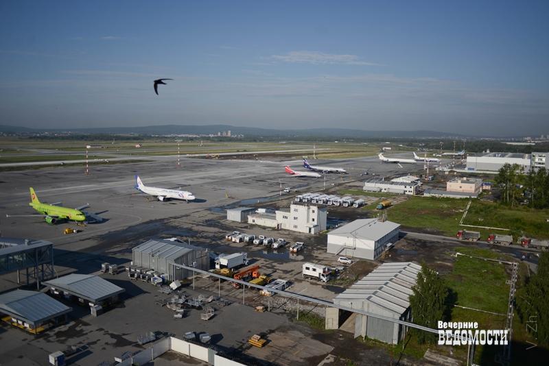 Ваэропорту Кольцово надва месяца запретят перевозить гражданское ислужебное оружие