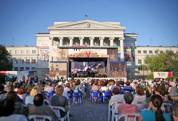 ВЕкатеринбурге перенесли намесяц Венский фестиваль