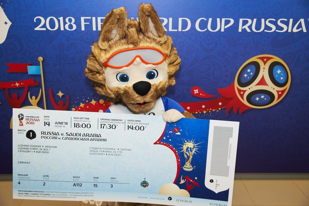 Сегодня билетные центры FIFA начинают работу воффлайн режиме