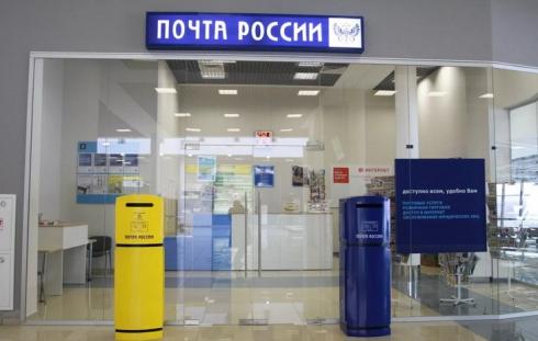 Пошутили и хватит: какие сюрпризы преподнесли россиянам с 1 апреля
