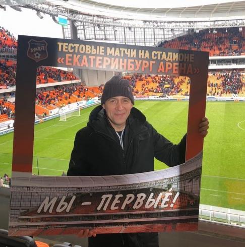 «В целом неплохо»: на «Екатеринбург Арене» прошел первый тестовый матч