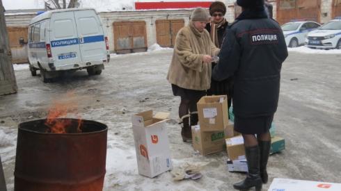 В Серове полиция уничтожила более 3,5 кг наркотических средств