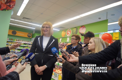 В Екатеринбурге открылся «юбилейный» магазин федеральной торговой сети. В числе первых посетителей – представители местных властей