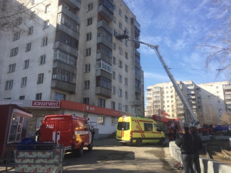 Пожар наулице Черноморской вЕкатеринбурге потушен