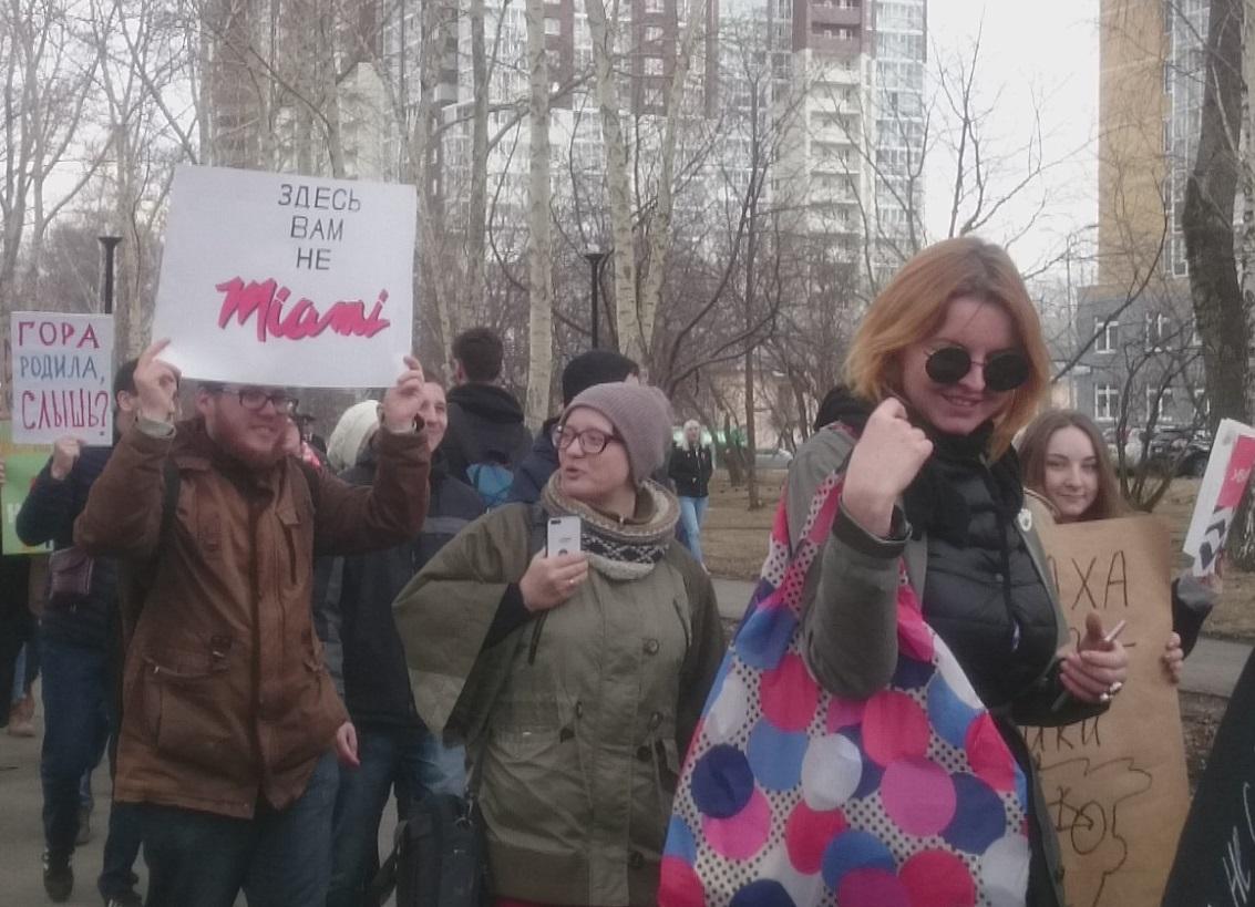 В Екатеринбурге прошла акция «Монстрация»