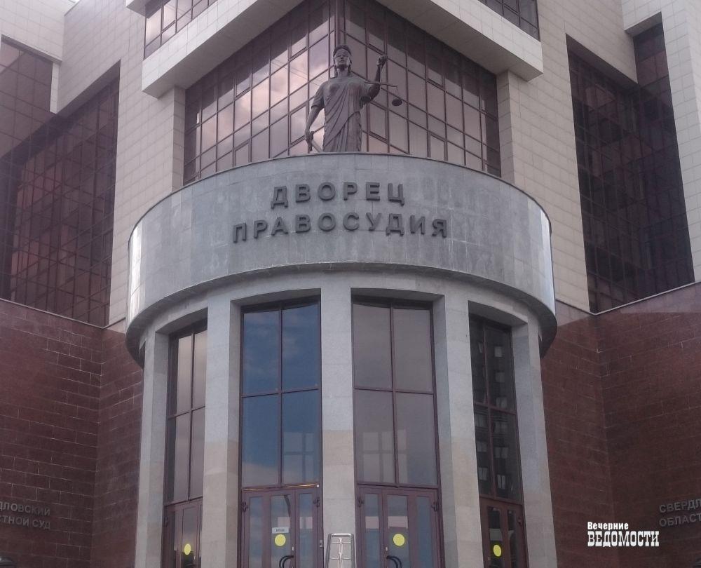НаУрале застройщик заплатит дольщику 150 тыс. руб. запоздно сданную квартиру