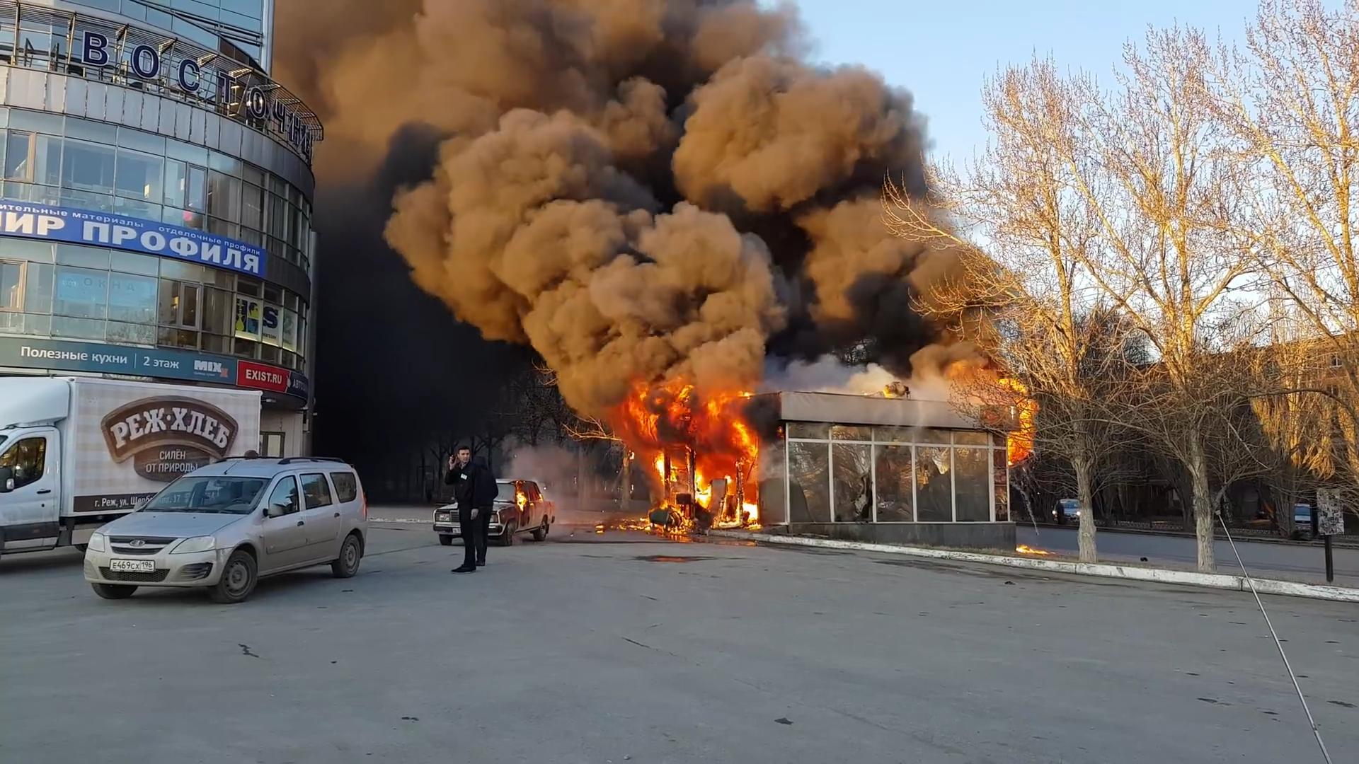 Закусочная «Югославия гриль» сгорела в Екатеринбурге