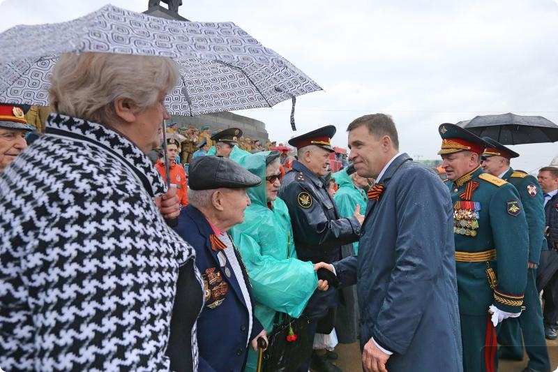 В Екатеринбурге прошел парад Победы