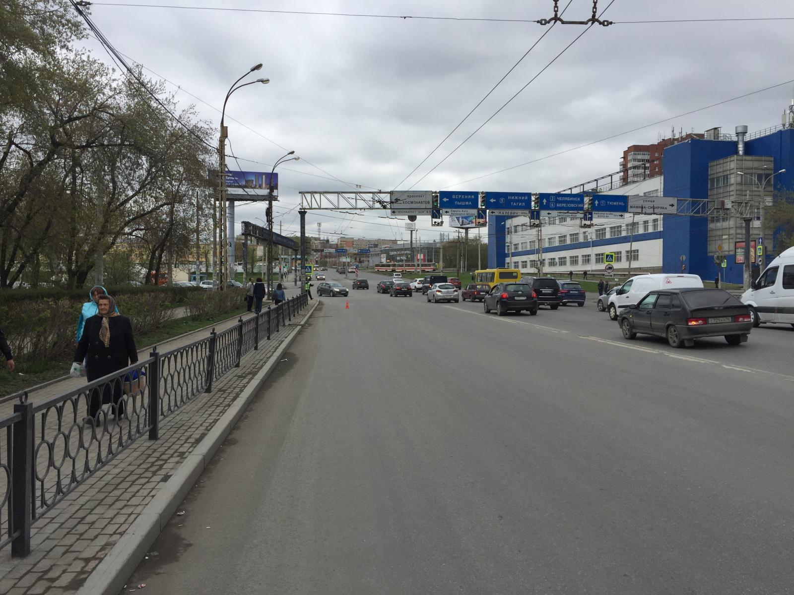 ГИБДД: сводка происшествий на территории Свердловской области за 21 мая 2018 года