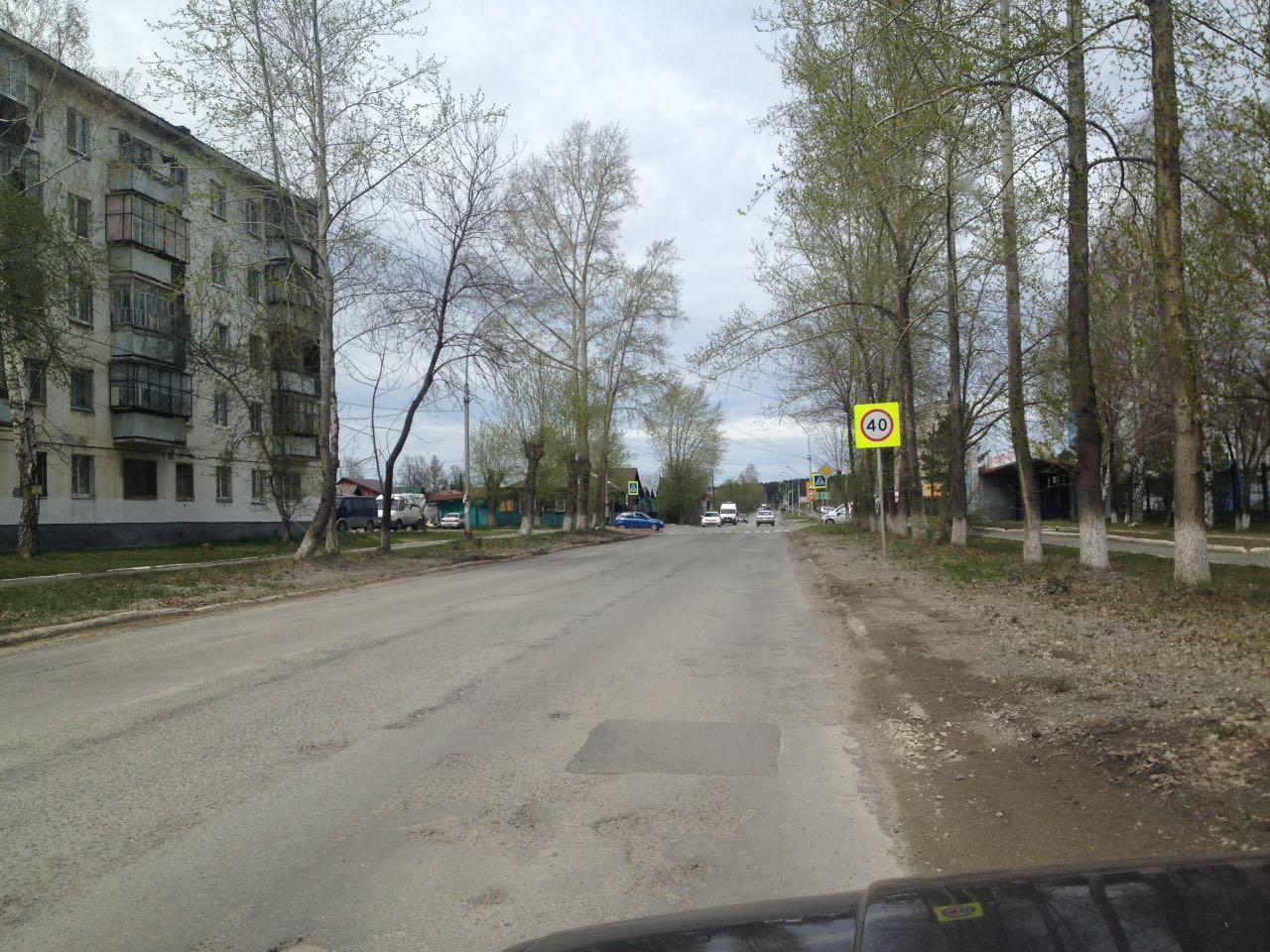 ГИБДД: сводка происшествий на территории Свердловской области за 22 мая 2018 года
