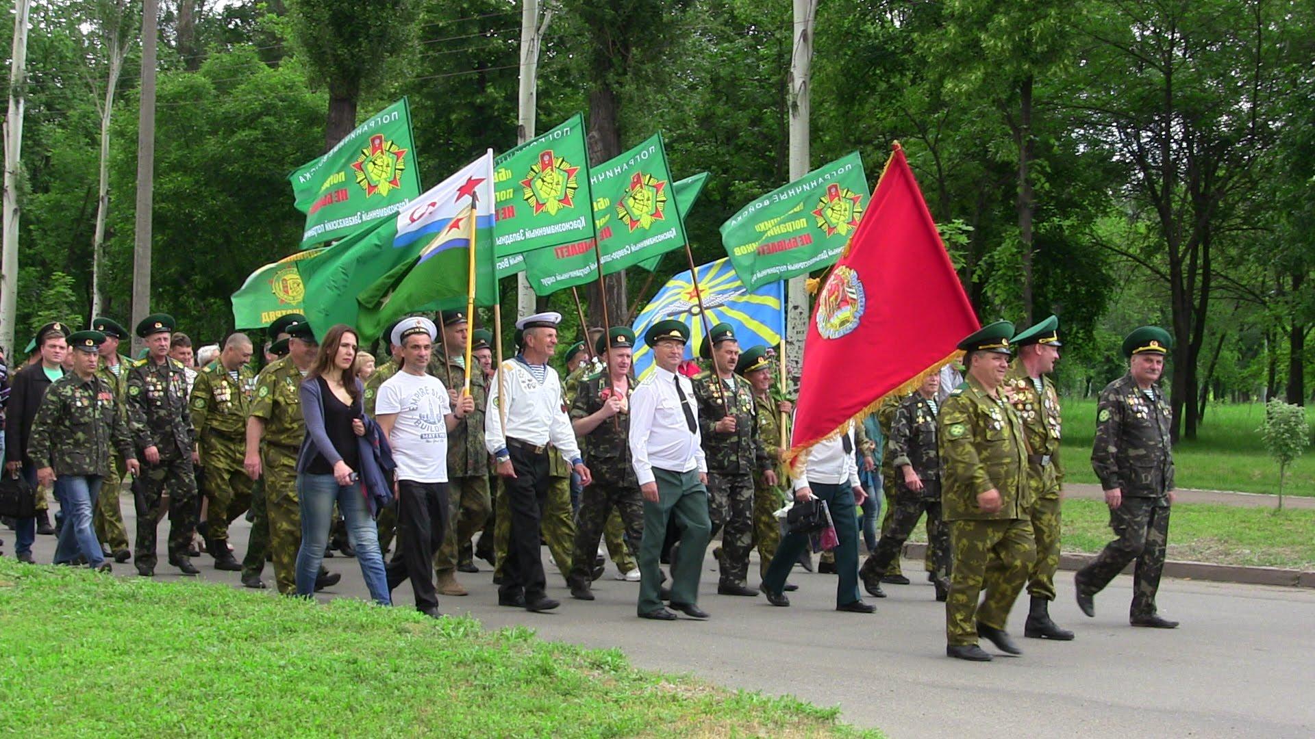 Фото с днем пограничных войск