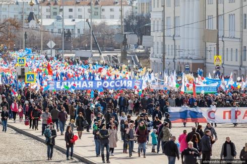 В Екатеринбурге более 25 тысяч горожан отпраздновали Первомай