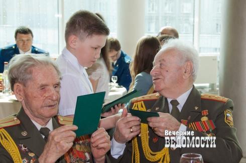 Прокуратура Екатеринбурга и общественники провели концерт для ветеранов ВОВ