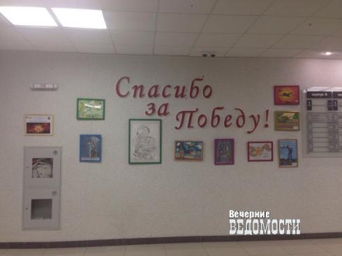 Екатеринбургские школьники приняли участие в мероприятиях ко Дню Победы