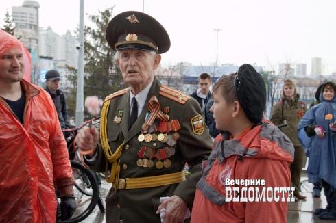 На приеме у губернатора Свердловской области ветеранов встретили достойно