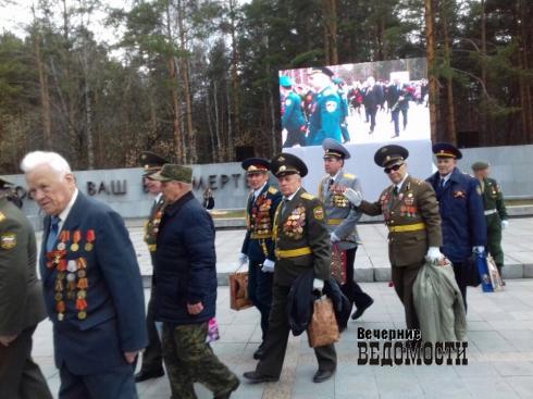 В Екатеринбурге школьники приняли участие в мероприятиях, приуроченных ко Дню Победы