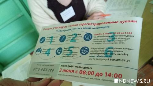 «Список Тунгусова» прошел фильтр через праймериз