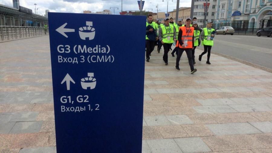 Медиацентр «Екатеринбург Арены» открыл двери для журналистов