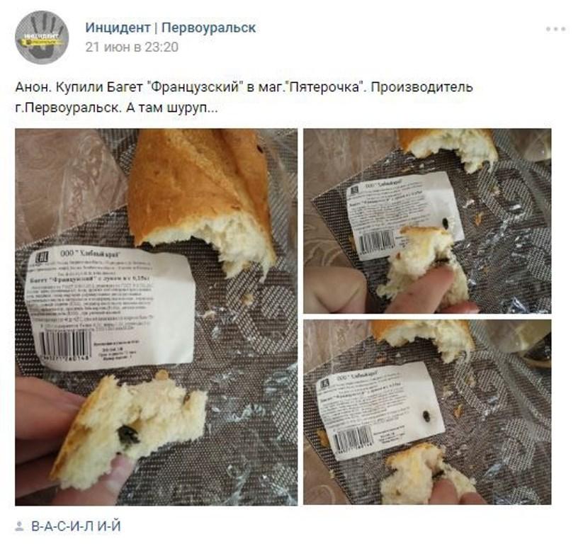 Багет «Французский» с шурупом продаётся в магазине Первоуральска