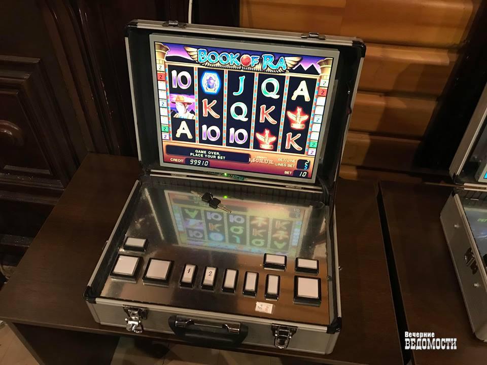 чемоданчики игровые автоматы