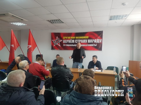 Екатеринбург посетил лидер «Левого фронта» Сергей Удальцов