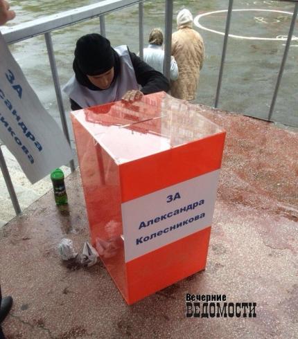 «Опальный» участник праймериз «Единой России» в гордуму Екатеринбурга решил вести альтернативный подсчет голосов