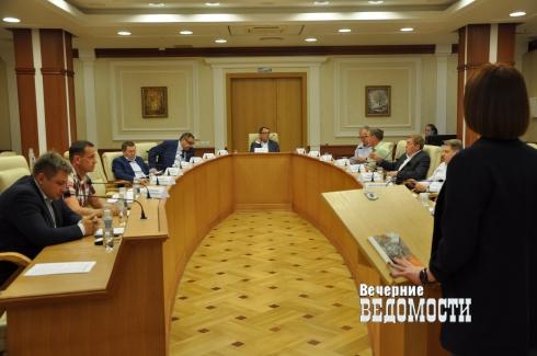 Названы имена «предпочтительных» кандидатов в Общественную палату Свердловской области