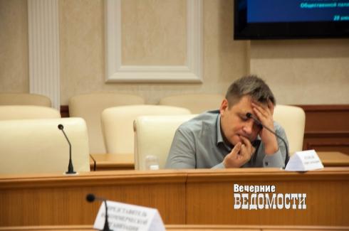 «Приходят исключительно за удостоверением»: свердловская Общественная палата почти сформирована