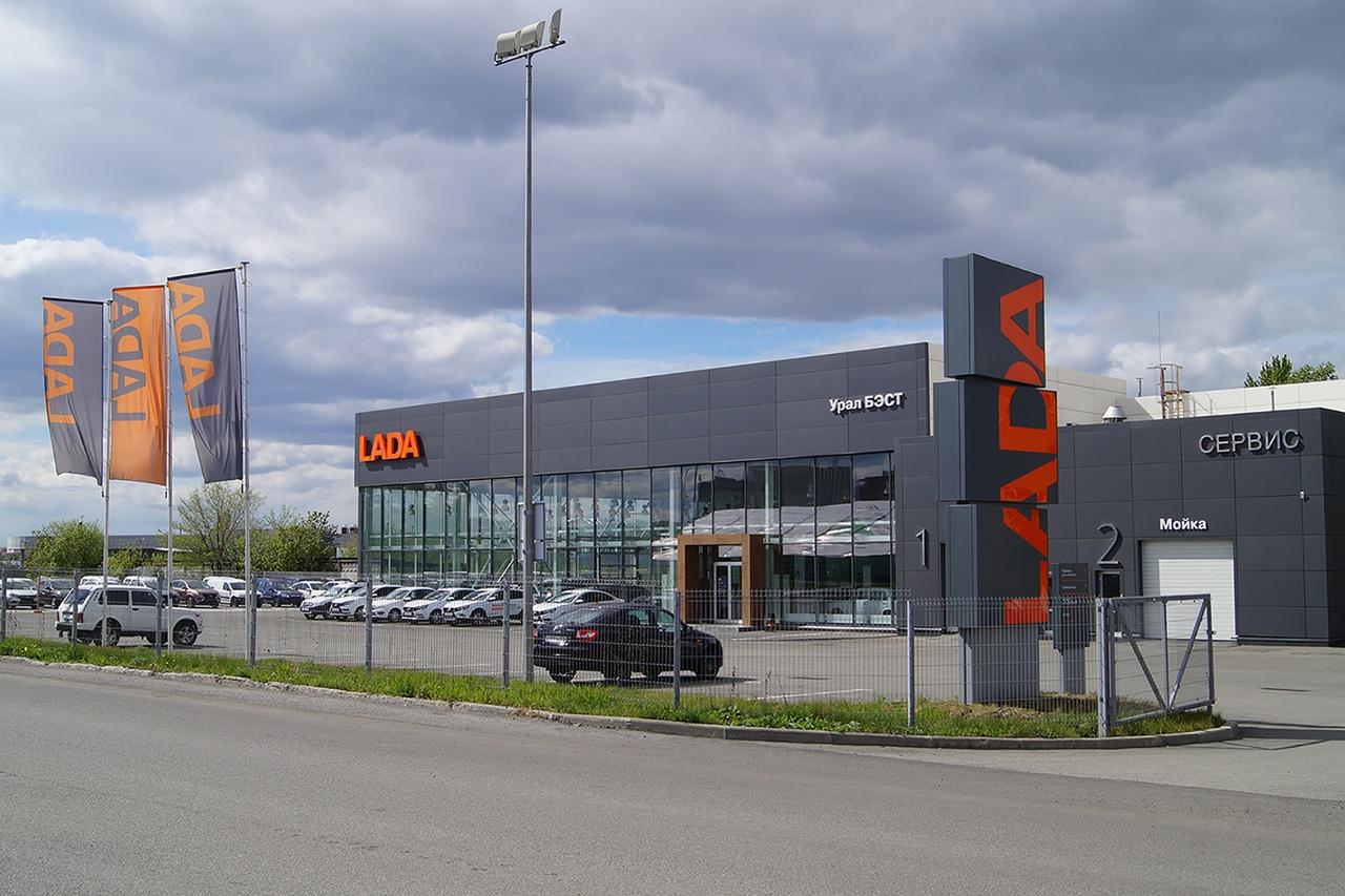 Екатеринбурженка отсудила млн занеисправные кондиционер и мотор в новейшей «Ладе Весте»