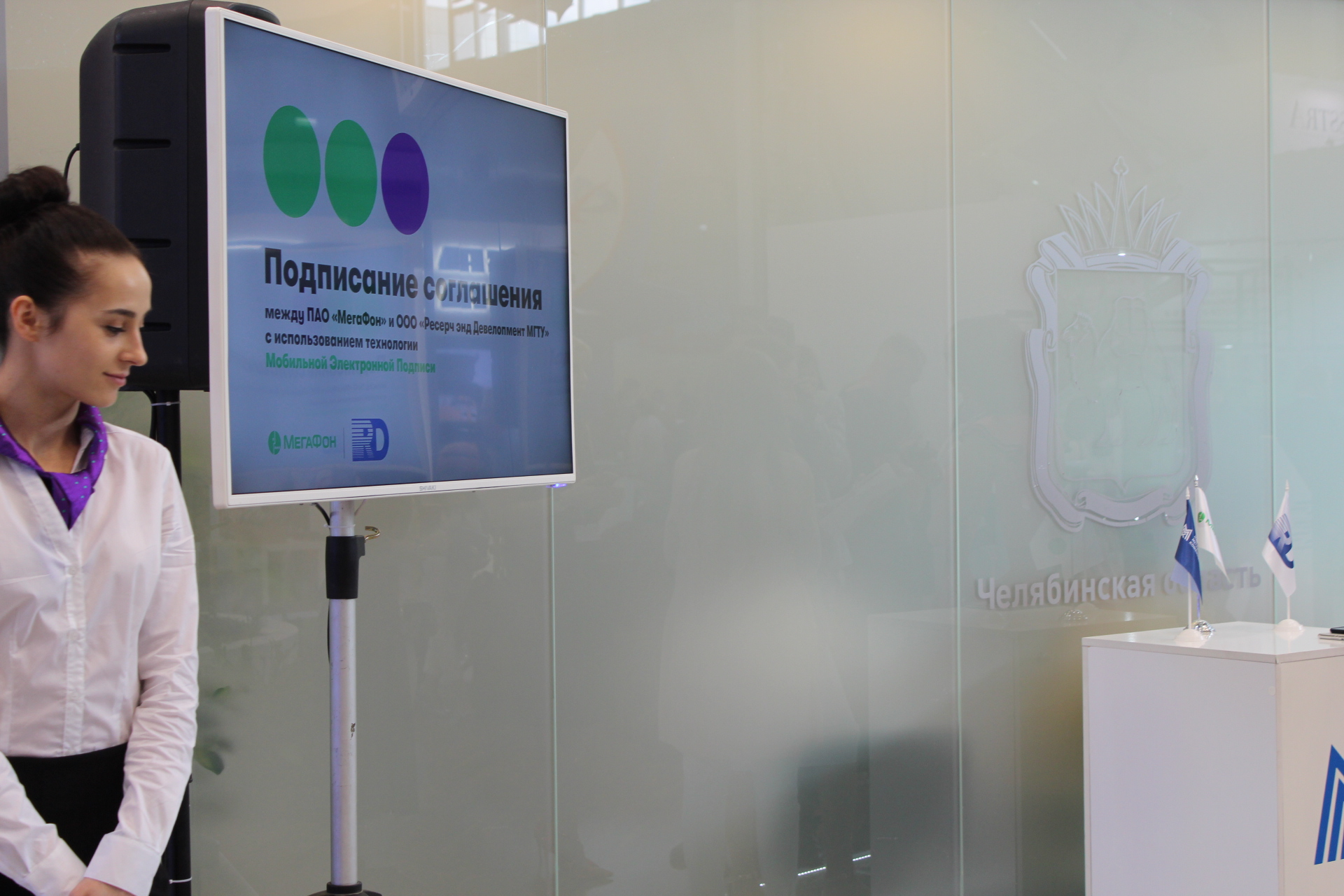 «Мегафон» и МГТУ им. Носова автоматизируют производство на Магнитогорском металлургическом комбинате