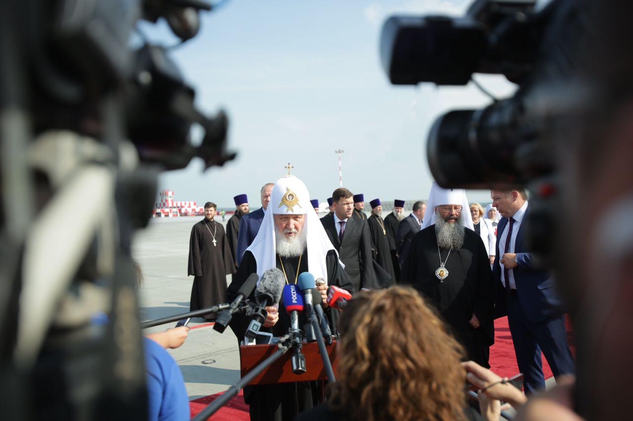 В Екатеринбург прибыл патриарх Кирилл