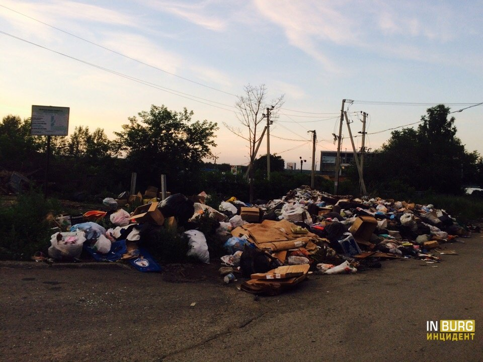 Огромные кучи мусора в Чкаловском районе Екатеринбурга — верность традициям