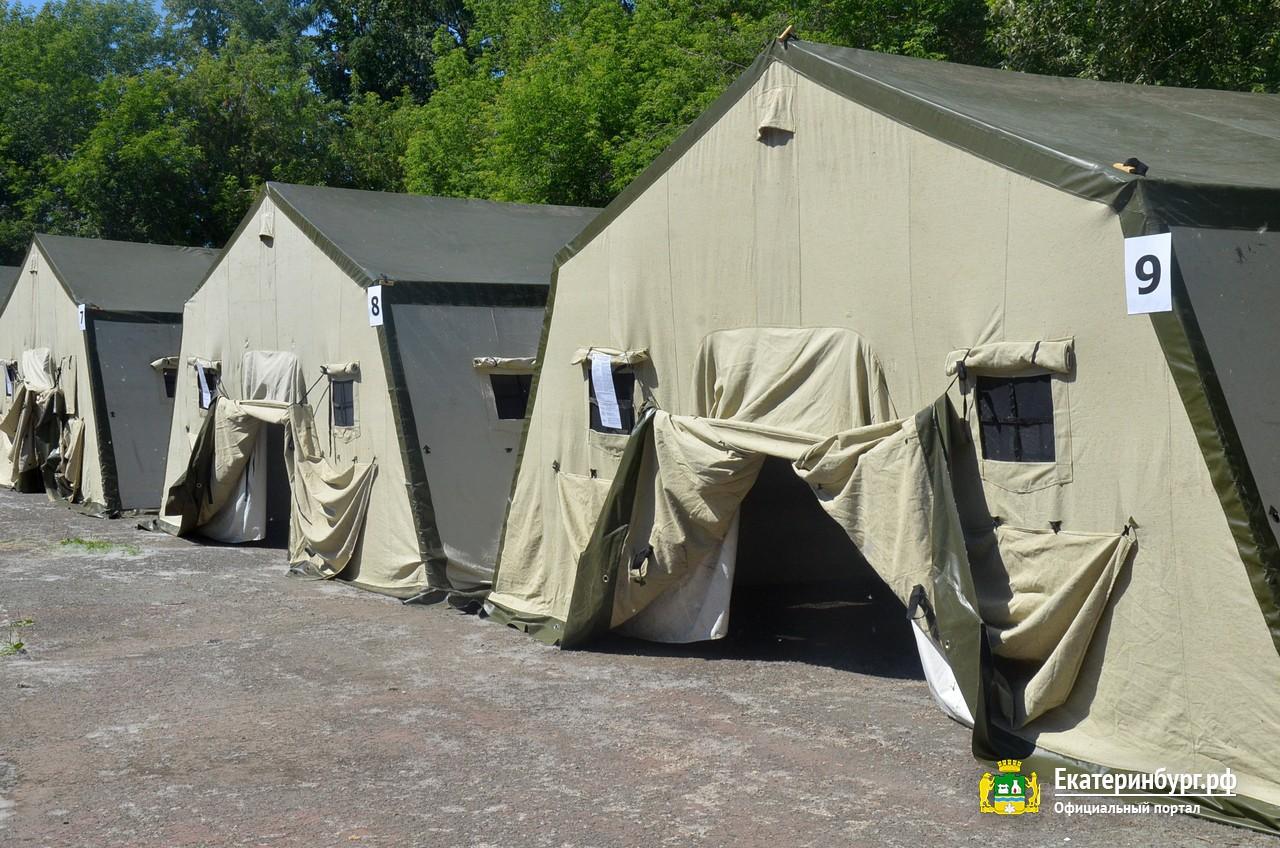 В центре Екатеринбурга развернулся палаточный городок для паломников