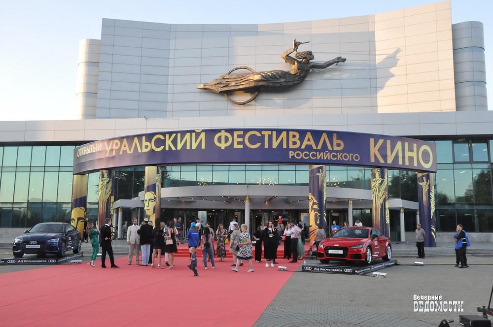 Уралкинофеста-2018 небудет: область потратила все деньги наЧМ и«Иннопром»