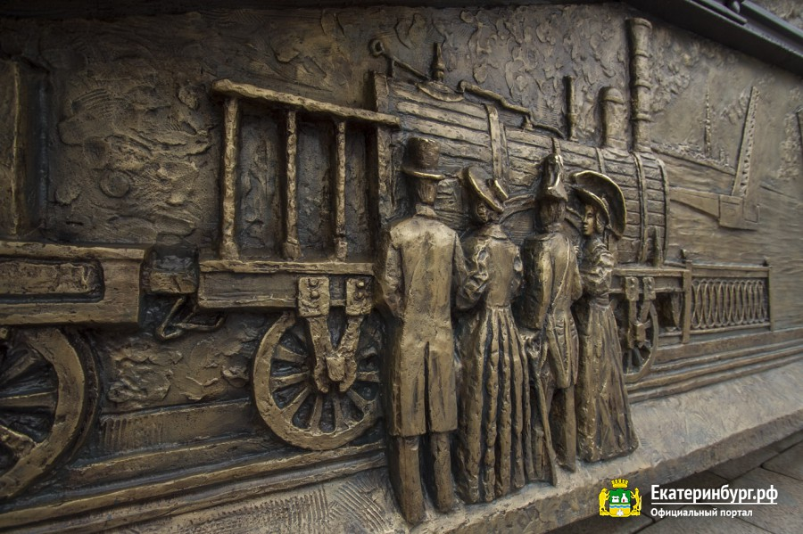 В Екатеринбурге появился барельеф, посвященный истории железной дороги