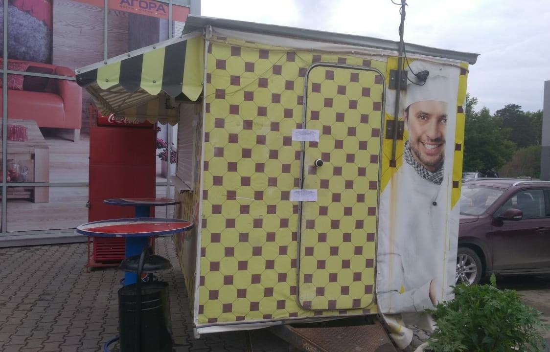 В Каменске-Уральском из-за антисанитарии закрыли трейлер с шаурмой