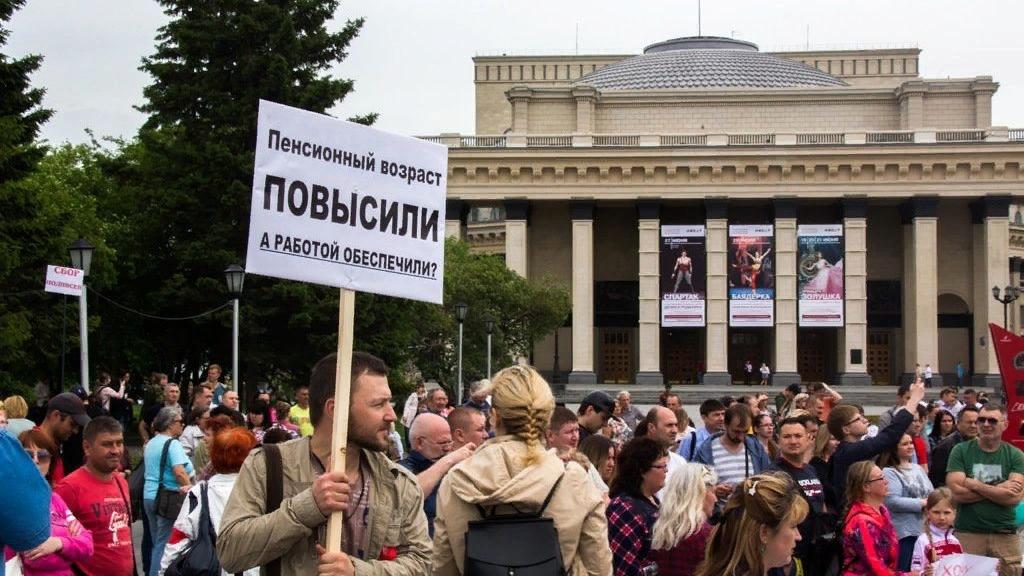 1-ый митинг против пенсионной реформы вЕкатеринбурге собрал менее ста человек